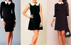 Подобрать платье с воротником