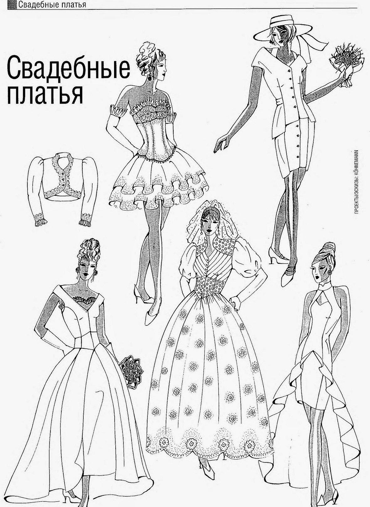 Стиль рококо в одежде эскизы