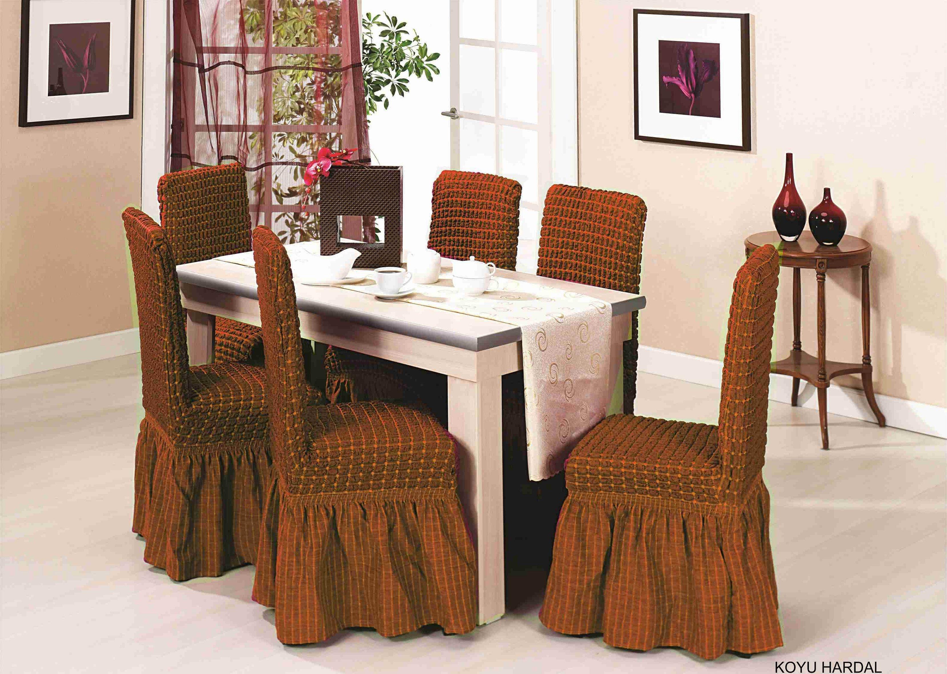 Чехлы на стулья со спинкой с юбкой