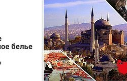 Турецкое постельное белье - стиль и качество. Все о текстиле из Турции