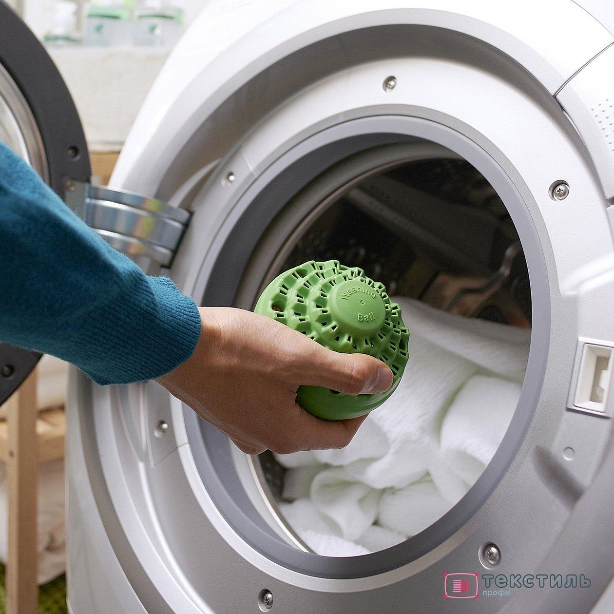 Мячики для стирки в стиральной машине