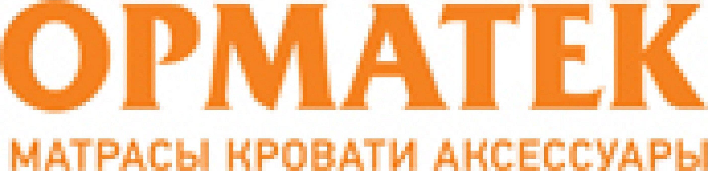 Ormatek логотип