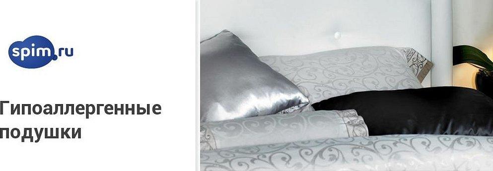 Кровать cassandra аскона