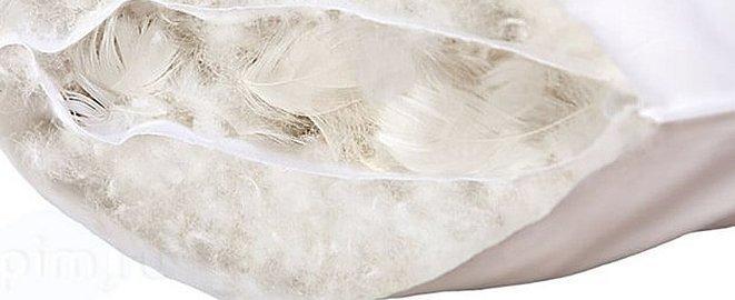 Пуховые подушки внутри