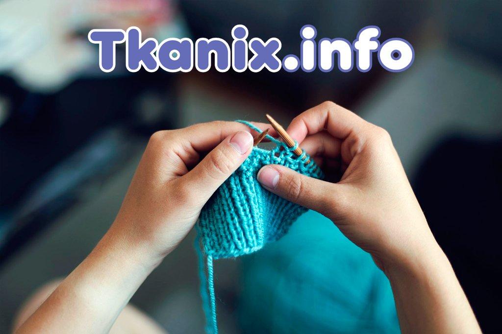 О-редакции-Tkanix