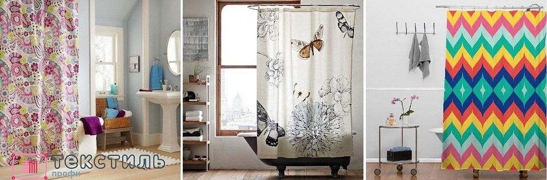 Занавес для ванной комнаты с рисунком