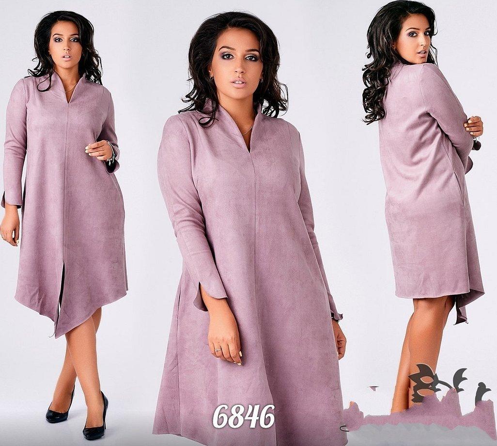 Ассиметричные теплые платья
