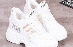 Как выбрать модные кроссовки?