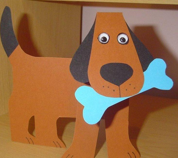 Аппликация собака из цветной бумаги
