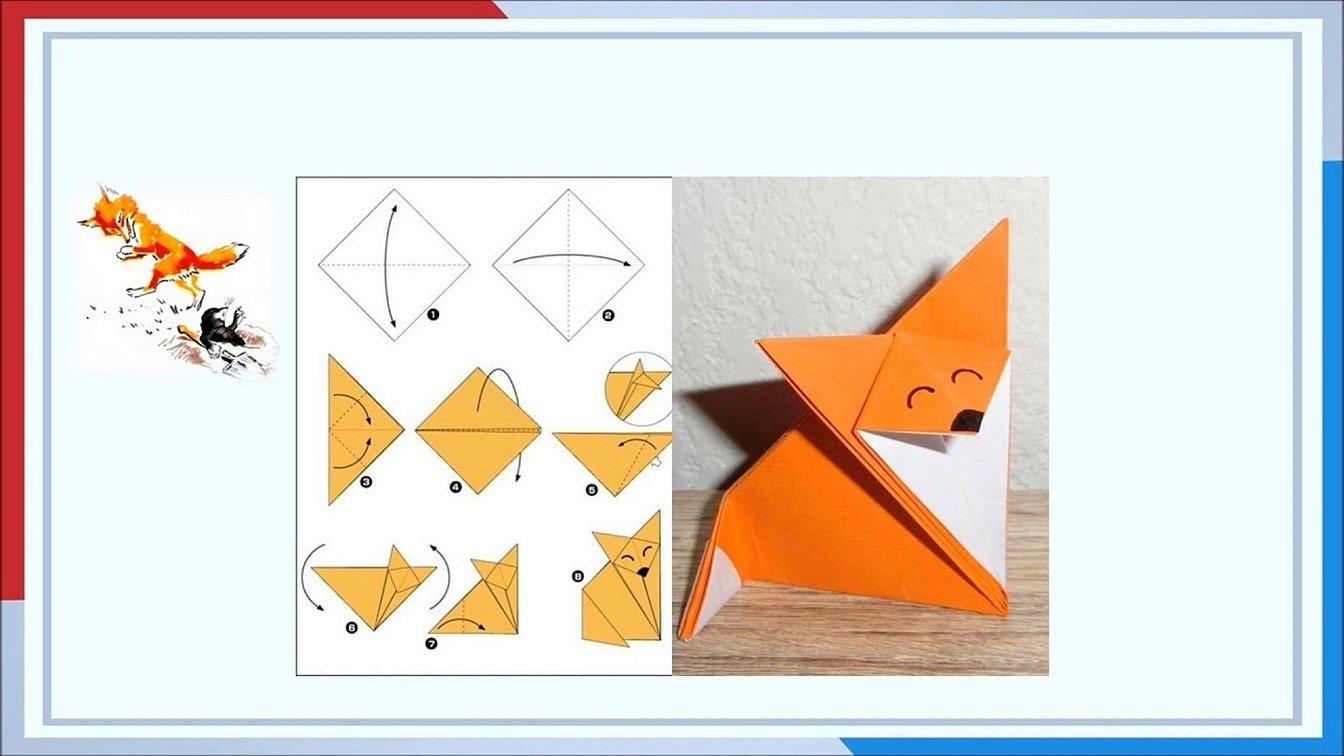 Оригами лисичка схема для детей