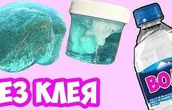 Как сделать слайм из воды: рецепты лизунов из воды, соли, с прочими ингредиентами