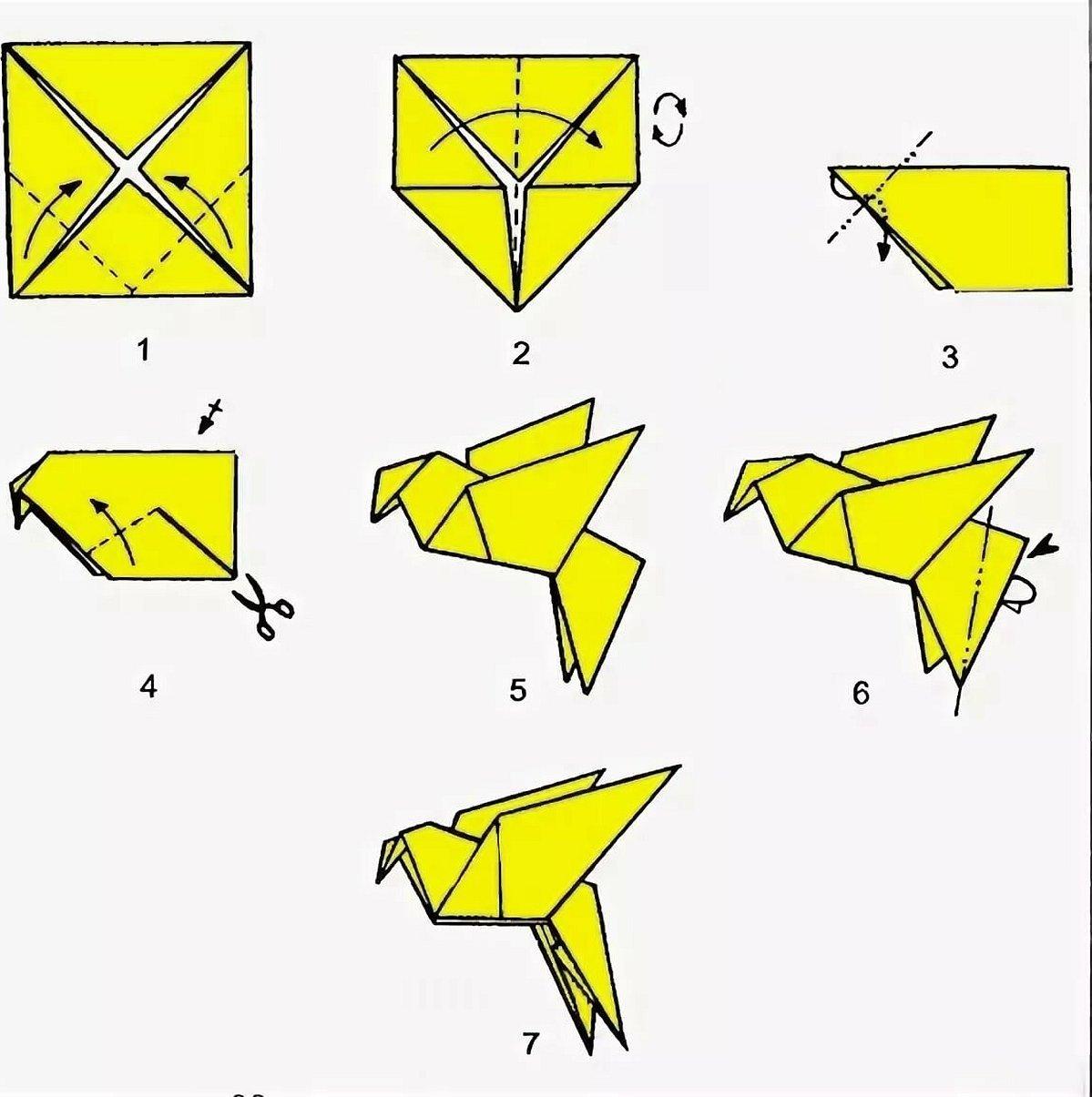 Птичка оригами схема простая