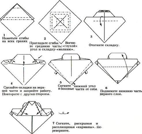 Танк оригами из бумаги схема