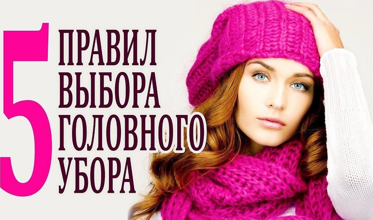 Модные вязаные шапки для женщин
