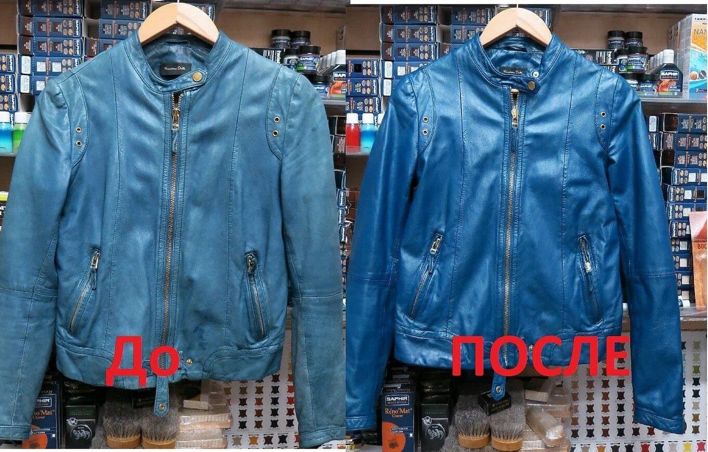 Потертые джинсовые куртки мужские