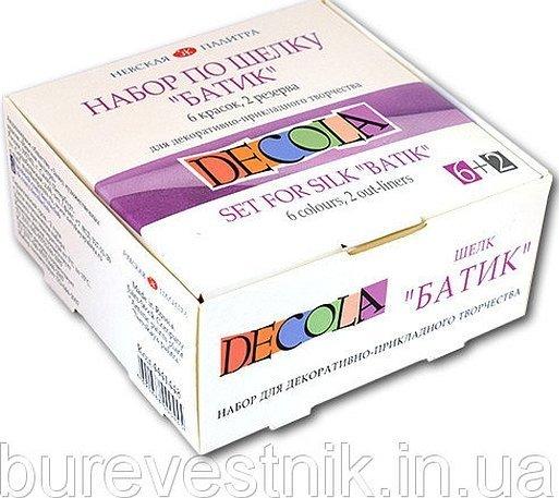 Краски для ткани decola