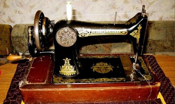 Швейная машина госшвеймашина ссср