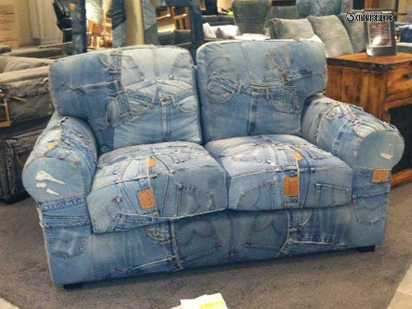Диван из джинсовой ткани
