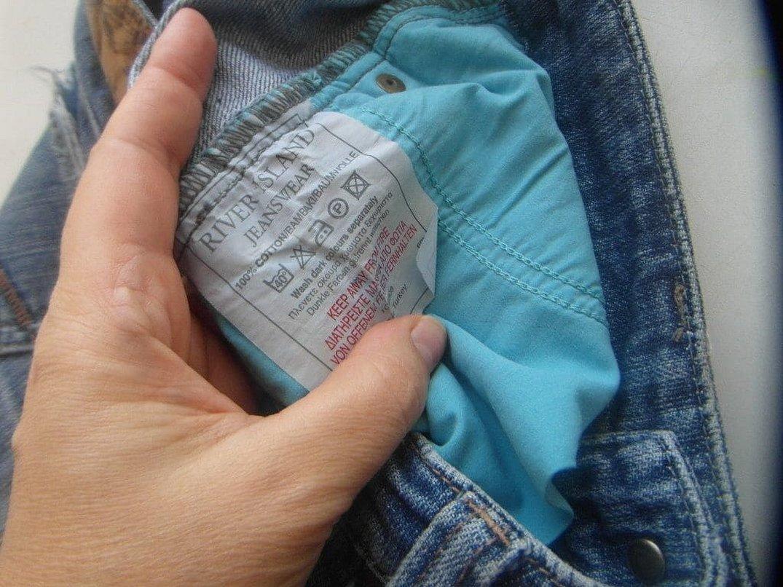 Ушить джинсы в талии