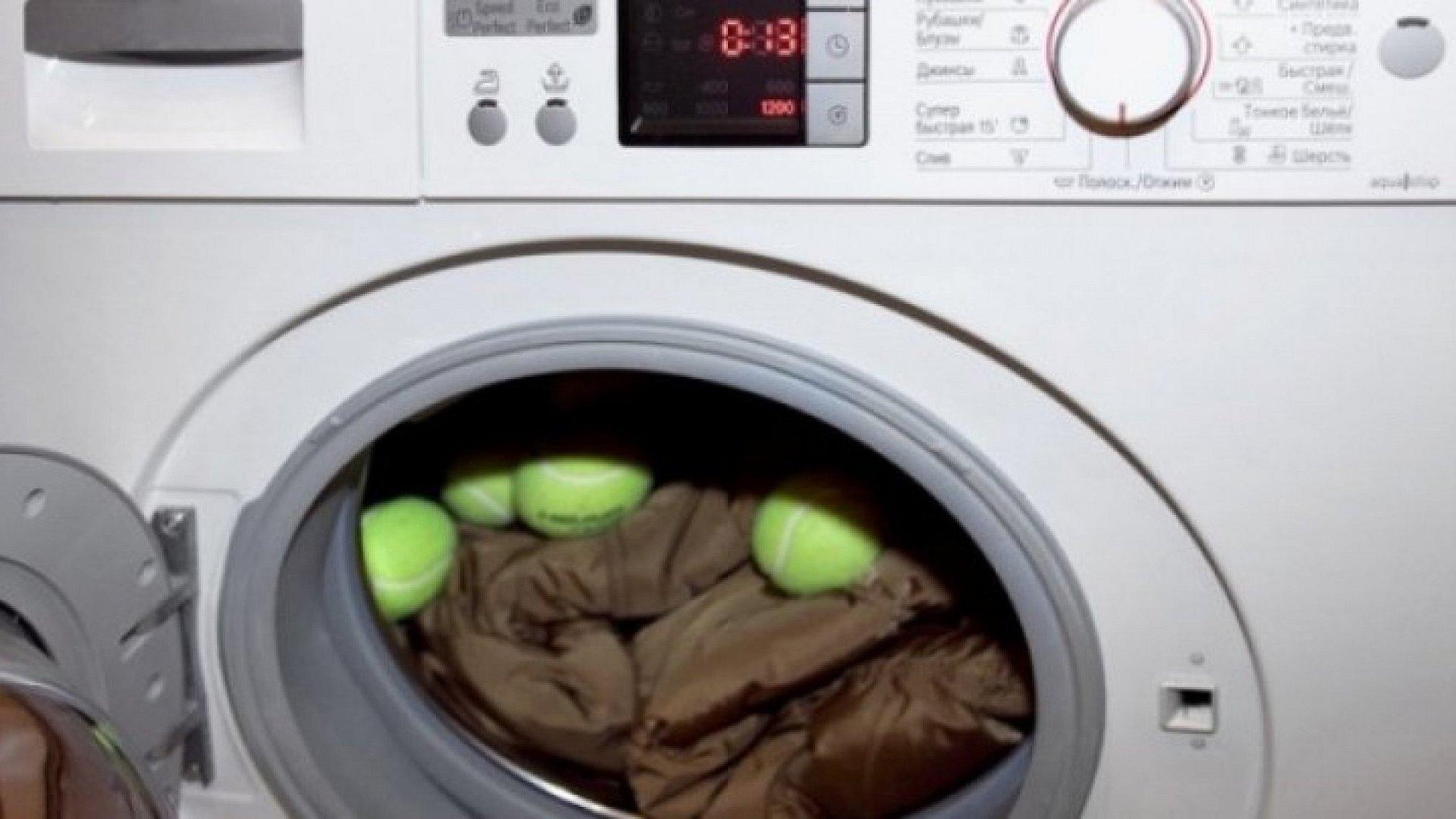 Стиральная машина lg стирать пуховик