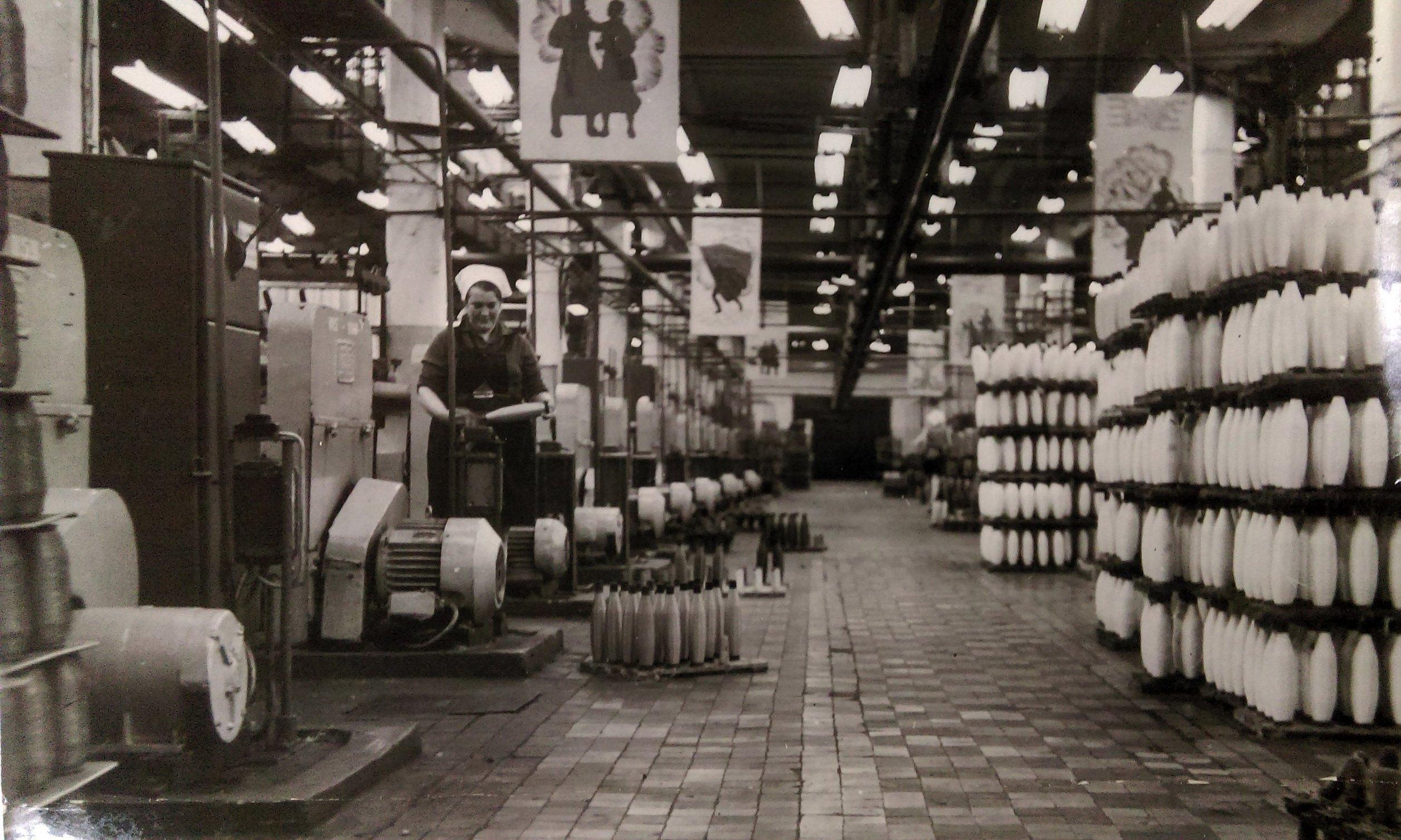 Химические волокна завод