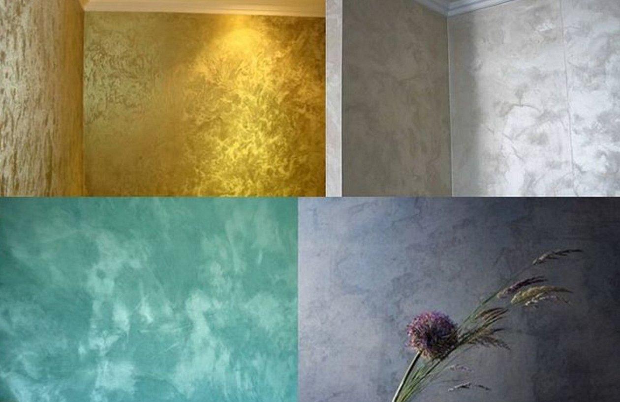 Декоративная краска для стен с эффектом
