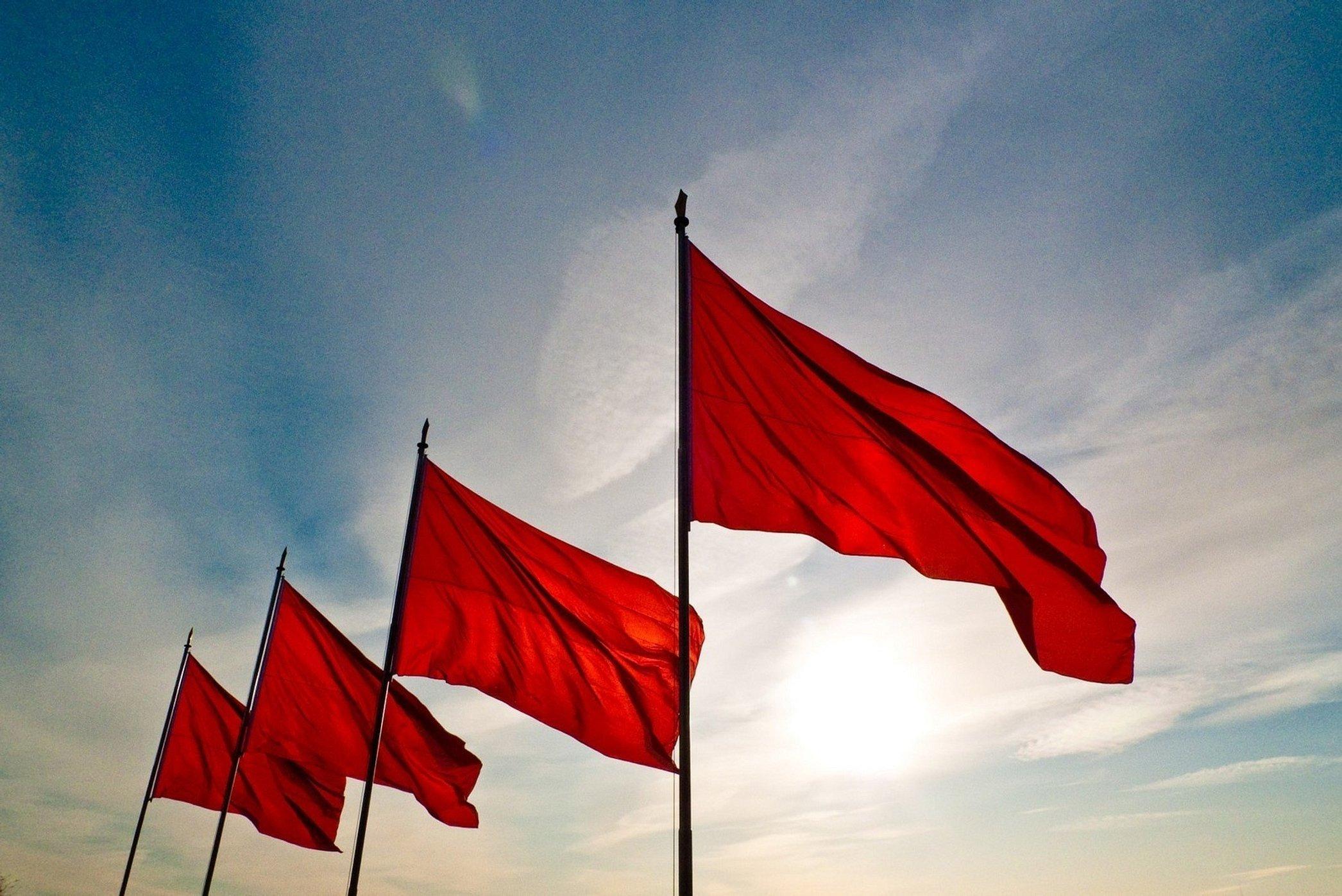 Красный советский флаг