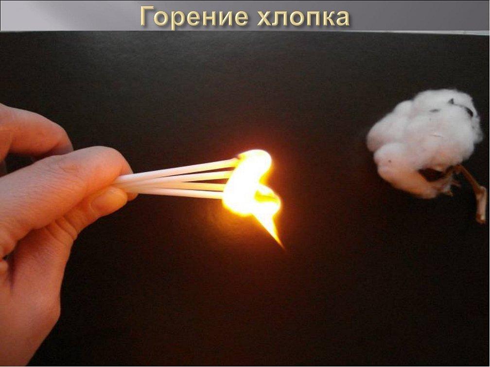Ребёнок зажигает спичку