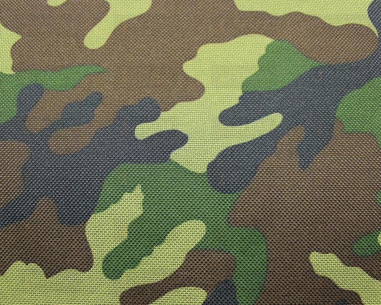 Ткань военная камуфляжная