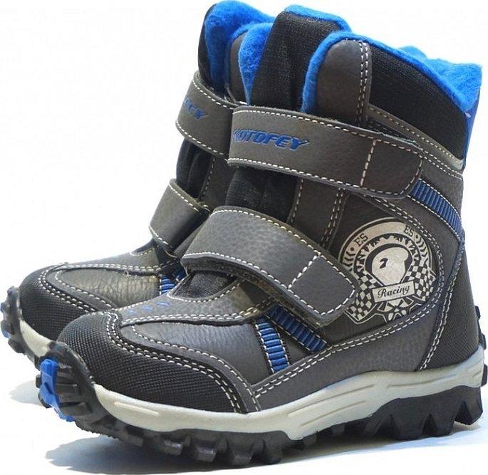 Ботинки kapika для мальчика вилдберриес