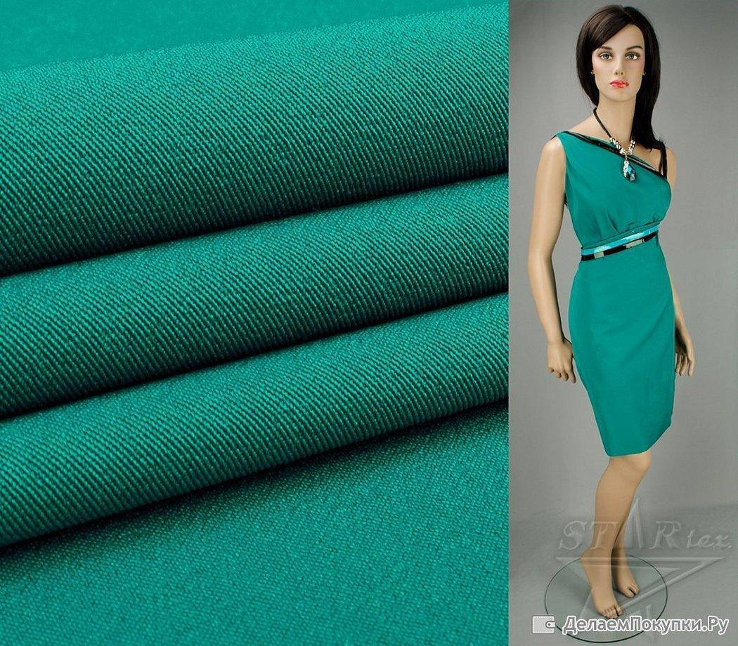 Ткань пикачо платье