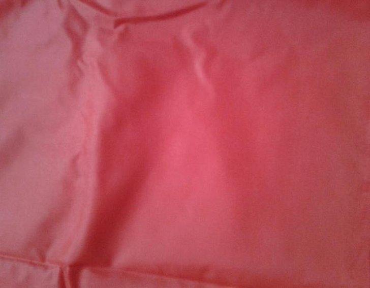 Материал болонья ткань