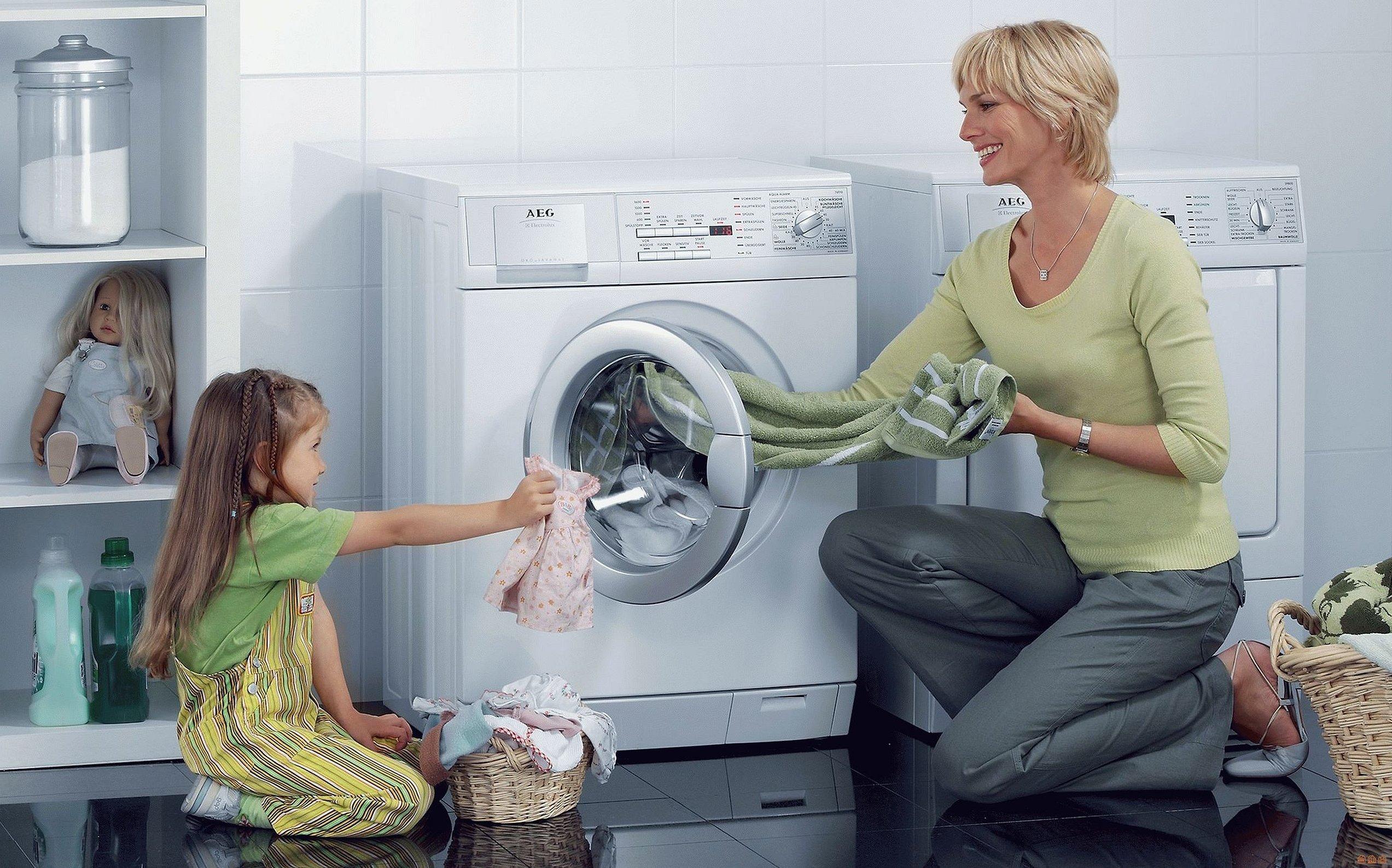 Стиральная машина автомат для дачи