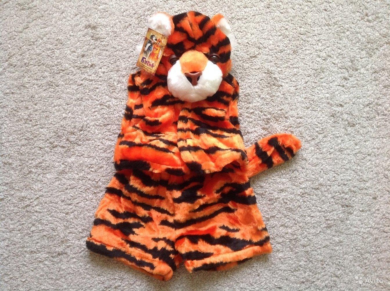 Карнавальный костюм тигренок