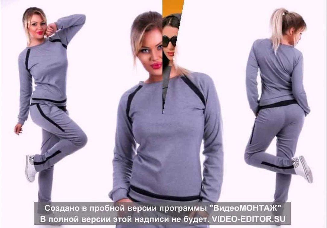 Спортивные костюмы женские xl