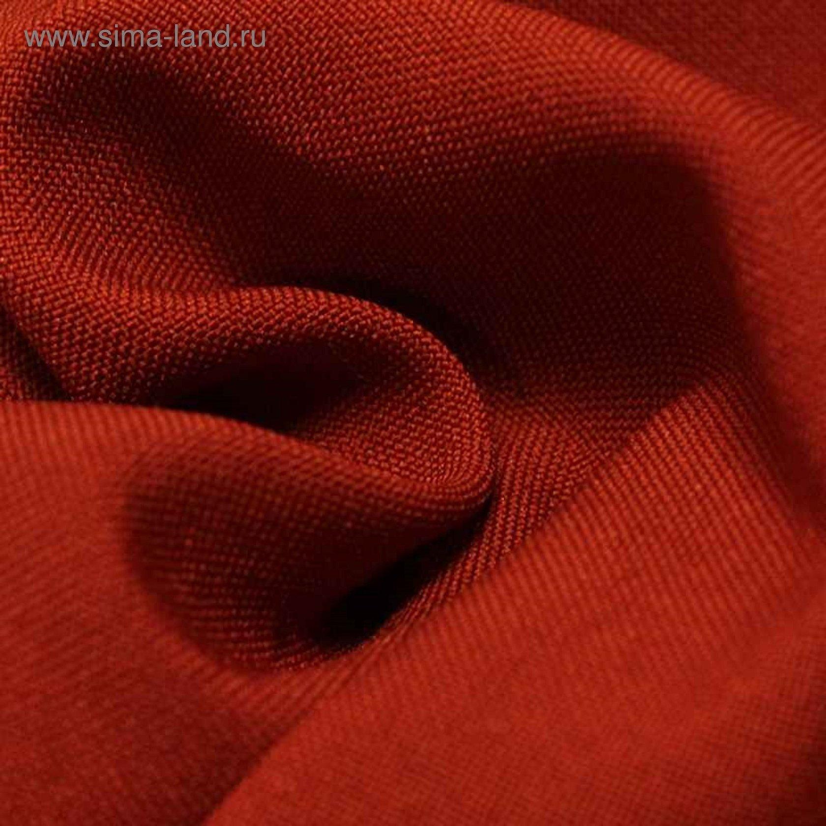 Ткань терракотового цвета габардин
